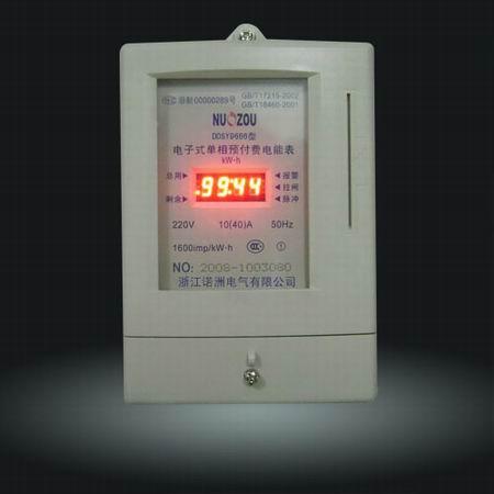 国内智能电表生产必须实现一体化